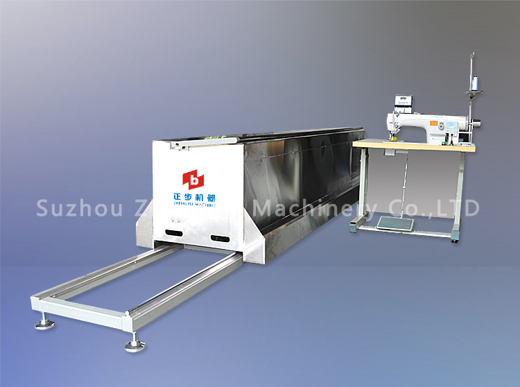 HJ-A2500 Series Computer Synchronization Hemming Machine